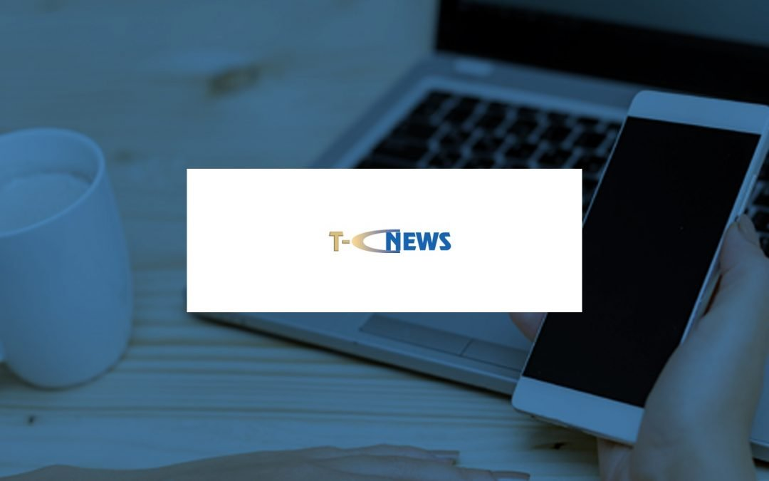 T-C News: Does the current market default methodology of employee T&C truly satisfy the changes required by the SM&CR